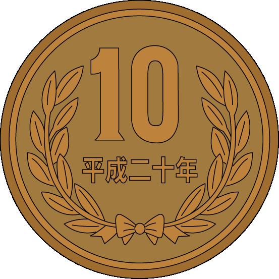 希少価値の高い1円・5円・10円・50円・100円 …