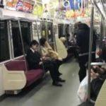 電車の中でエロ動画を見るのはやめましょう的なお話