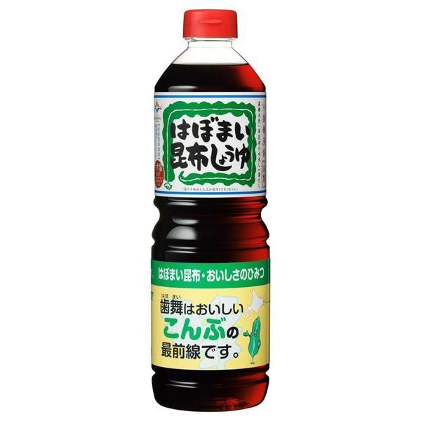 最強の醤油「はぼまい昆布しょうゆ」