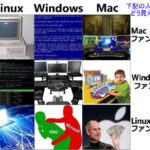 Windows厨 vs Mac厨 vs Linux厨